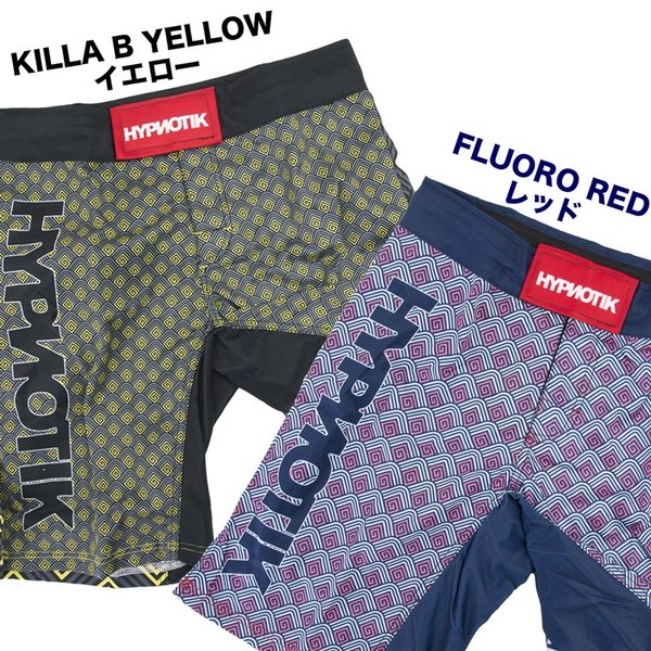 HYPNOTIK ファイトショーツ KYOTO FIGHT SHORTS|2m50cm|02