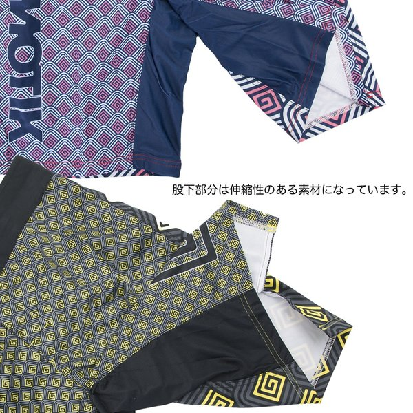 HYPNOTIK ファイトショーツ KYOTO FIGHT SHORTS|2m50cm|05
