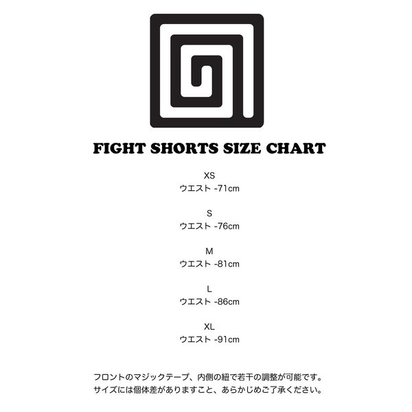 HYPNOTIK ファイトショーツ YIN YANG SHORTS|2m50cm|09