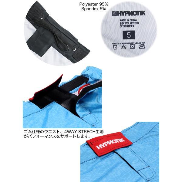 HYPNOTIK ファイトショーツ YIN YANG SHORTS|2m50cm|06