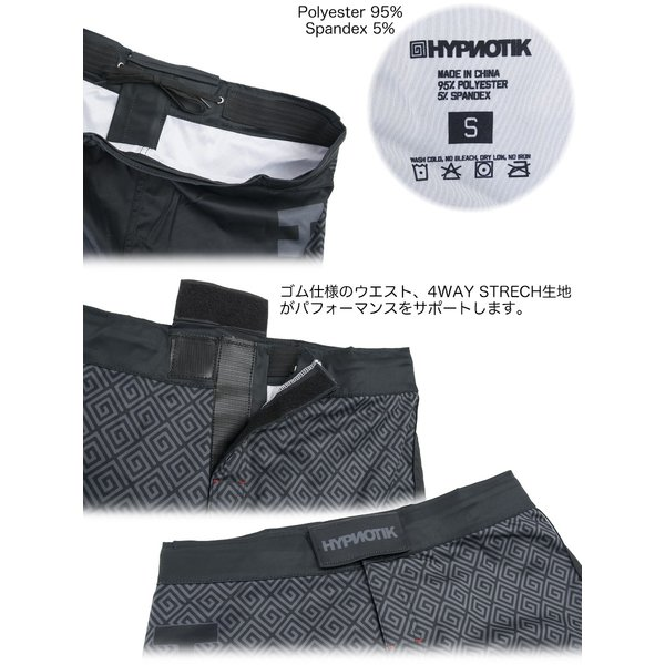 HYPNOTIK ファイトショーツ EDO FIGHT SHORTS|2m50cm|06