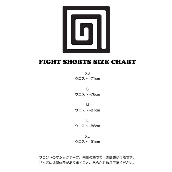 HYPNOTIK ファイトショーツ EDO FIGHT SHORTS|2m50cm|10