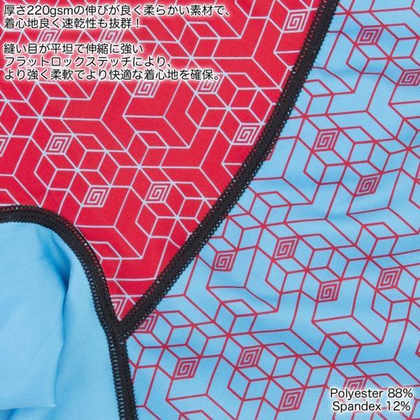 HYPNOTIK ショートスパッツ YIN YANG VALE TUDO SHORTS|2m50cm|03