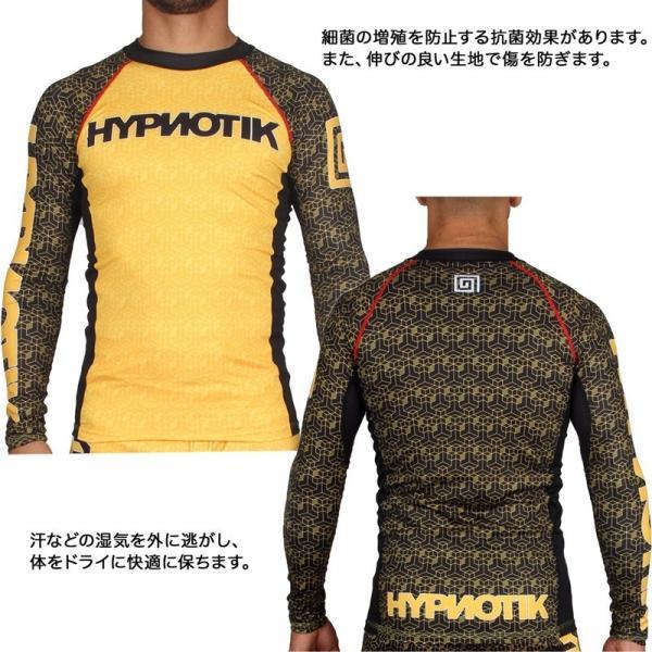 HYPNOTIK ラッシュガード 長袖 YIN YANG RASHGUARD|2m50cm|02