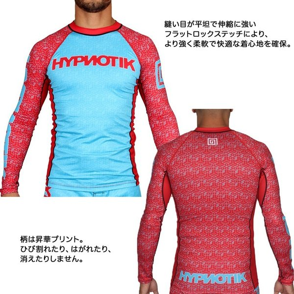 HYPNOTIK ラッシュガード 長袖 YIN YANG RASHGUARD|2m50cm|04