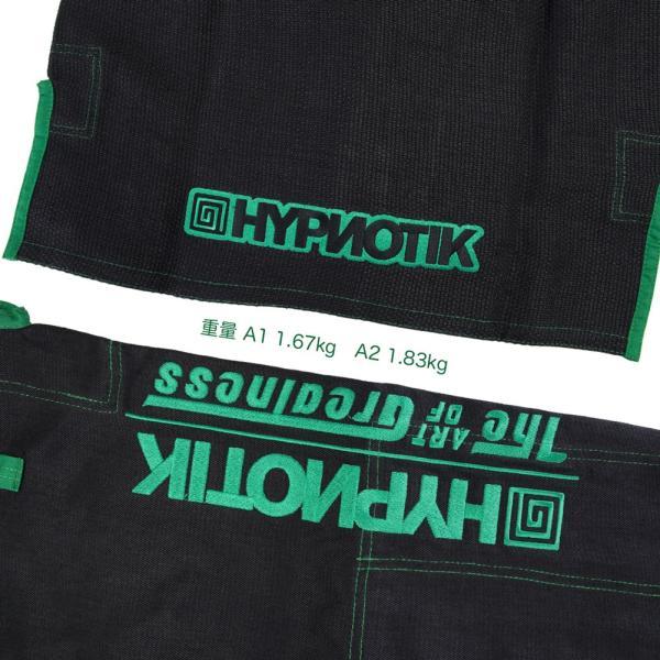 HYPNOTIK 柔術着 ZENROLL HEMP BJJ GI ブラック|2m50cm|09