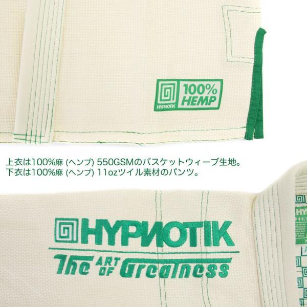 HYPNOTIK 柔術着 ZENROLL HEMP BJJ GI Natural White|2m50cm|06