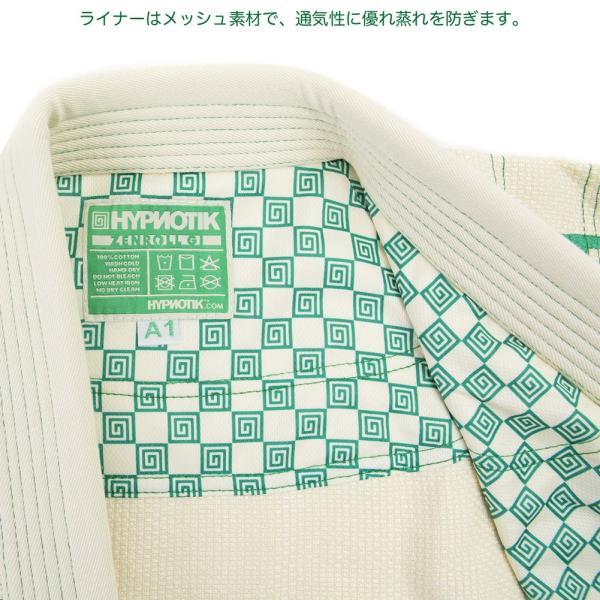 HYPNOTIK 柔術着 ZENROLL HEMP BJJ GI Natural White|2m50cm|09