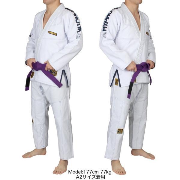 HYPNOTIK 柔術着 PROMAX 550 BJJ GI ホワイト|2m50cm|02