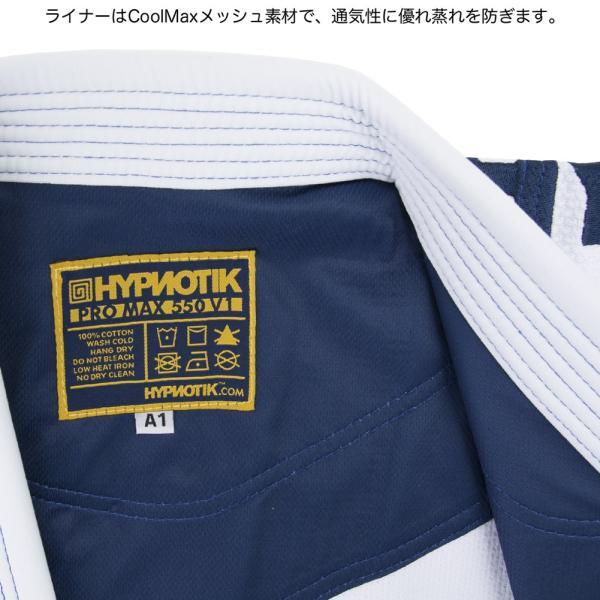 HYPNOTIK 柔術着 PROMAX 550 BJJ GI ホワイト|2m50cm|07