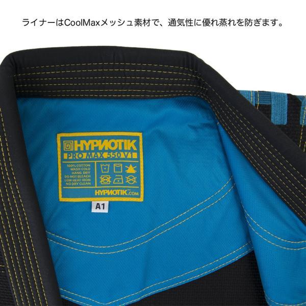 HYPNOTIK 柔術着 PROMAX 550 BJJ GI ブラック|2m50cm|07