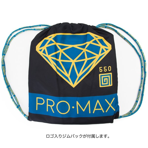 HYPNOTIK 柔術着 PROMAX 550 BJJ GI ブラック|2m50cm|08