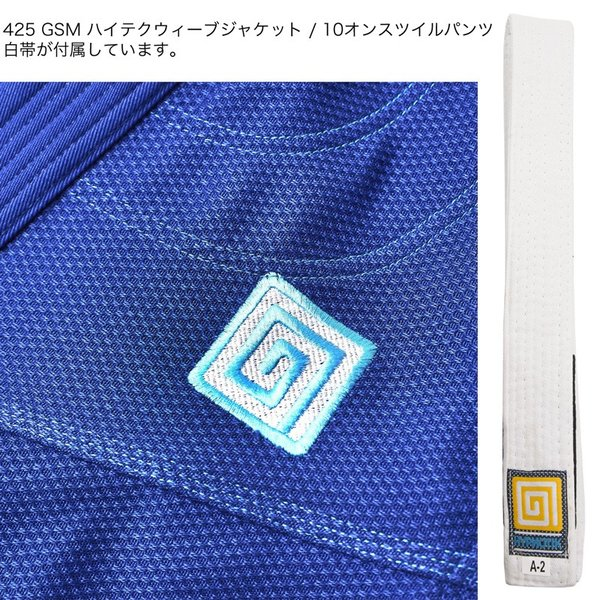柔術着 帯付き HYPNOTIK VORTEX V2 BJJ GI WITH BELT 青 Royal Blue|2m50cm|02