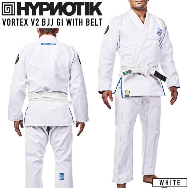 柔術着 帯付き HYPNOTIK VORTEX V2 BJJ GI WITH BELT 白 White 2m50cm