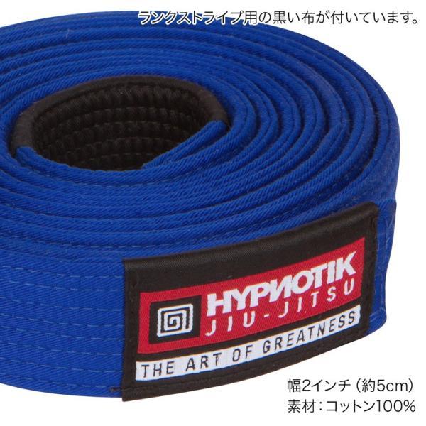 HYPNOTIK Woven BJJ Belt 柔術 青帯 ブルー|2m50cm|02