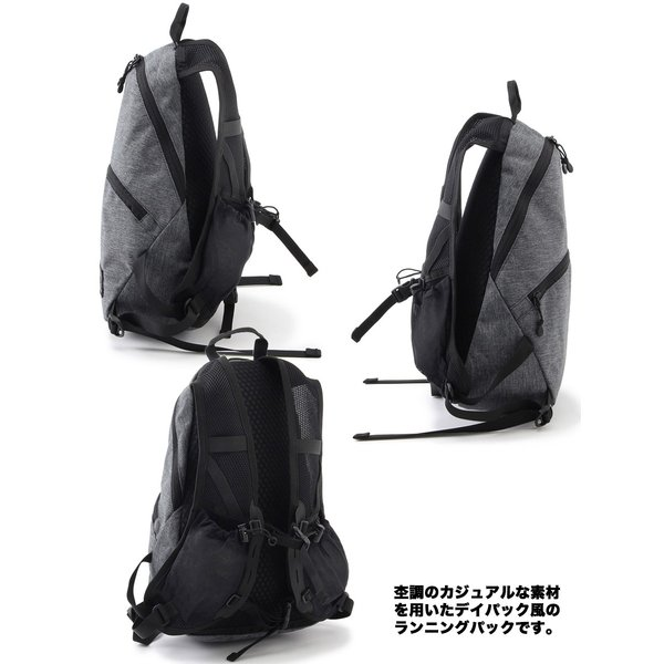 Mountain Hardwear Dipsea Trail Pack ディプシートレイルパック|2m50cm|05