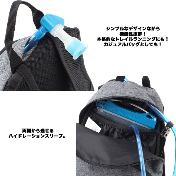 Mountain Hardwear Dipsea Trail Pack ディプシートレイルパック|2m50cm|06