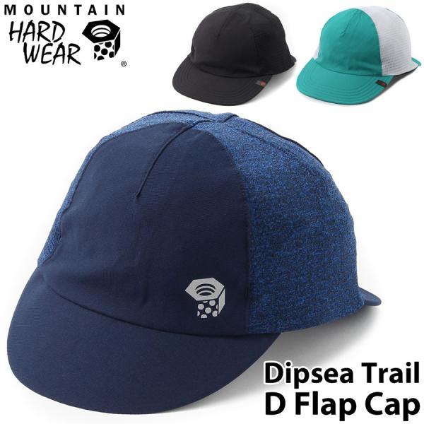 帽子 Mountain Hardwear ディプシートレイル D フラップキャップ|2m50cm