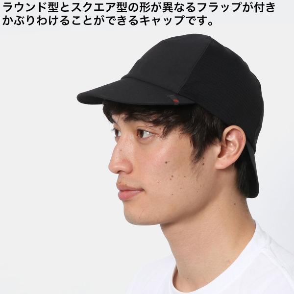 帽子 Mountain Hardwear ディプシートレイル D フラップキャップ|2m50cm|06