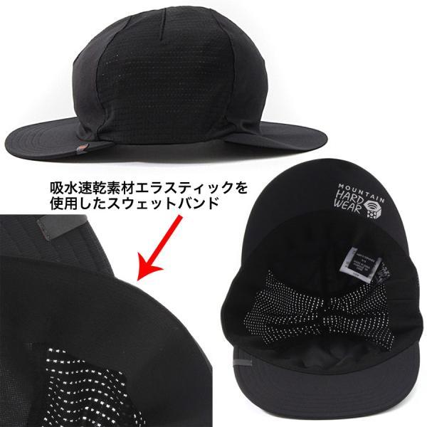 帽子 Mountain Hardwear ディプシートレイル D フラップキャップ|2m50cm|08