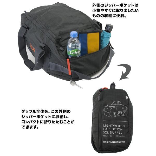 Mountain Hardwear ライトウェイト エクスペディション ダッフル M 52L|2m50cm|06