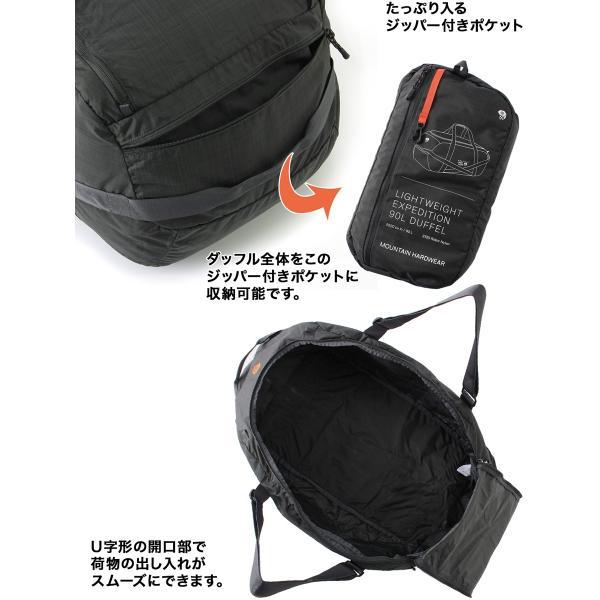 Mountain Hardwear ライトウェイト エクスペディション ダッフル L 90L|2m50cm|06