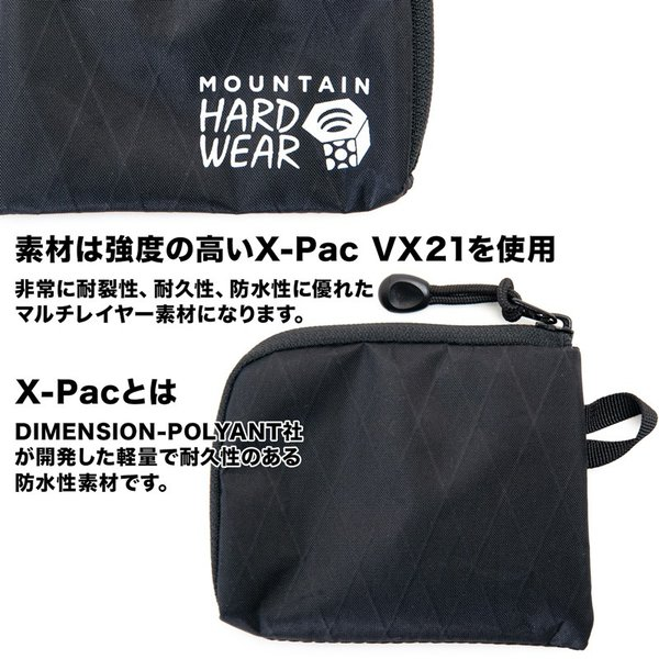 Mountain Hardwear After Six Wallet コインケース ワレット|2m50cm|08