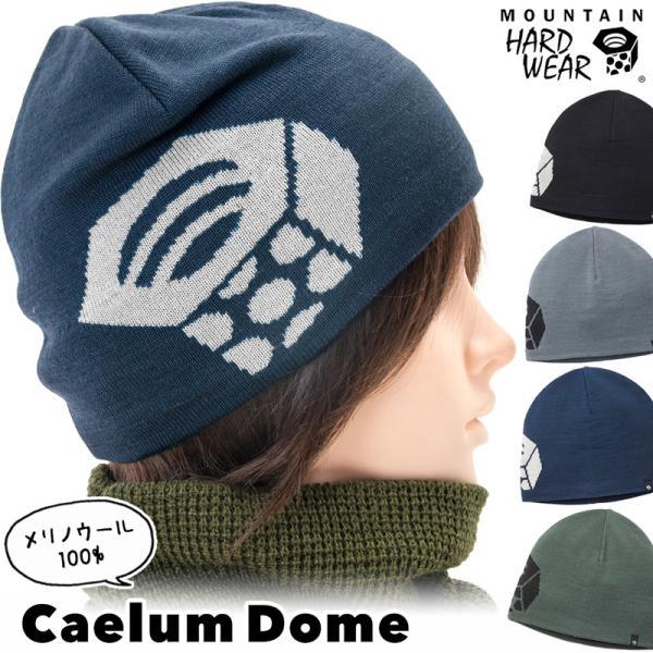 Mountain Hardwear ビーニー Caelum Dome カエラムドーム|2m50cm