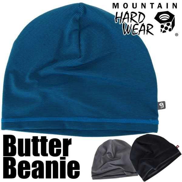 Mountain Hardwear Butter Beanie バター ビーニー|2m50cm