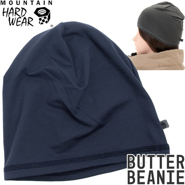帽子 Mountain Hardwear Butter Beanie バター ビーニー|2m50cm