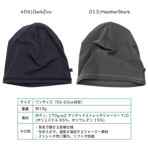 帽子 Mountain Hardwear Butter Beanie バター ビーニー|2m50cm|07