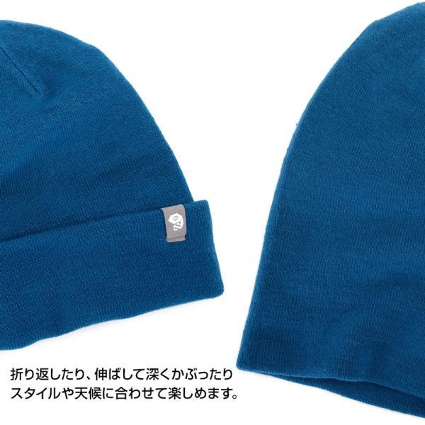 Mountain Hardwear エブリワンズ フェイバリット ビーニー ニット帽|2m50cm|05