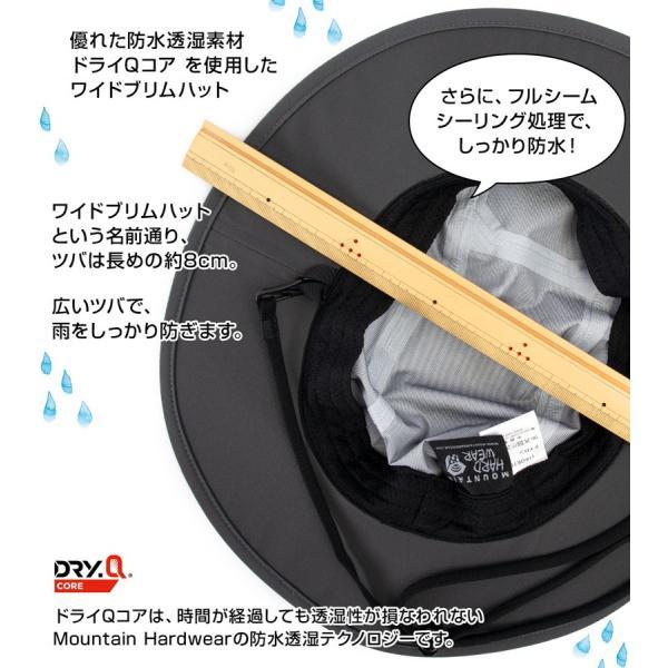 Mountain Hardwear コヒージョン ワイド ブリム ハット V.2|2m50cm|06