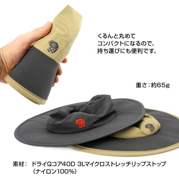 Mountain Hardwear コヒージョン ワイド ブリム ハット V.2|2m50cm|07