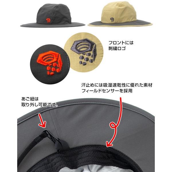 Mountain Hardwear コヒージョン ワイド ブリム ハット V.2|2m50cm|08