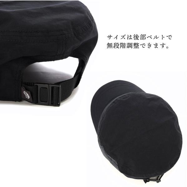 Mountain Hardwear ドワイト カデット V.4 キャップ|2m50cm|07