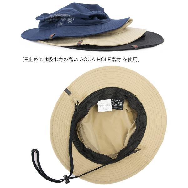 Mountain Hardwear ドワイトハット V.4 ハット|2m50cm|06