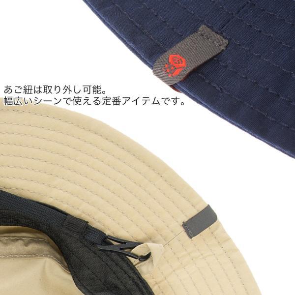 Mountain Hardwear ドワイトハット V.4 ハット|2m50cm|07