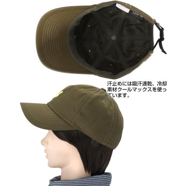 Mountain Hardwear スクーピーキャップ Scoopy Cap 帽子|2m50cm|07
