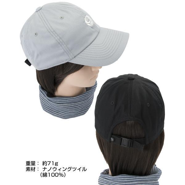 Mountain Hardwear スクーピーキャップ Scoopy Cap 帽子|2m50cm|08