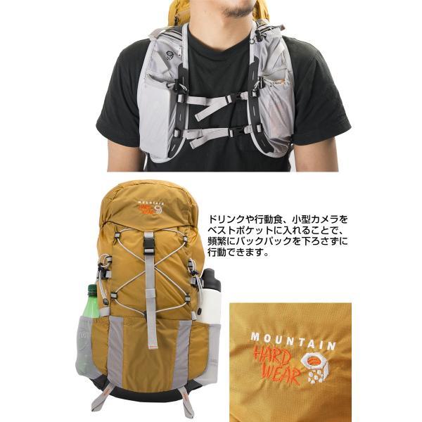 Mountain Hardwear コアベストパック18 18L|2m50cm|03