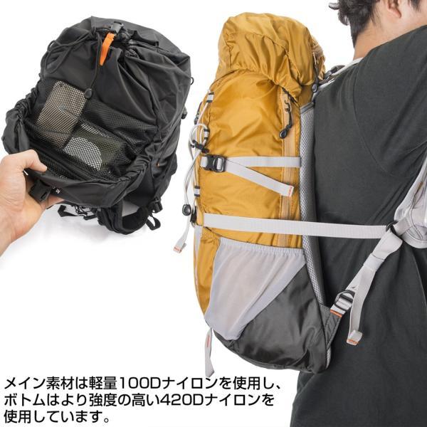 Mountain Hardwear コアベストパック18 18L|2m50cm|06