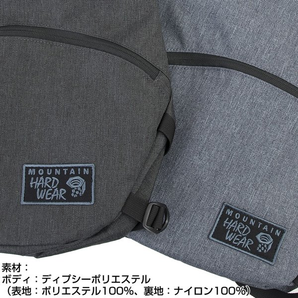 Mountain Hardwear Dipsea Pack ディプシーパック|2m50cm|12