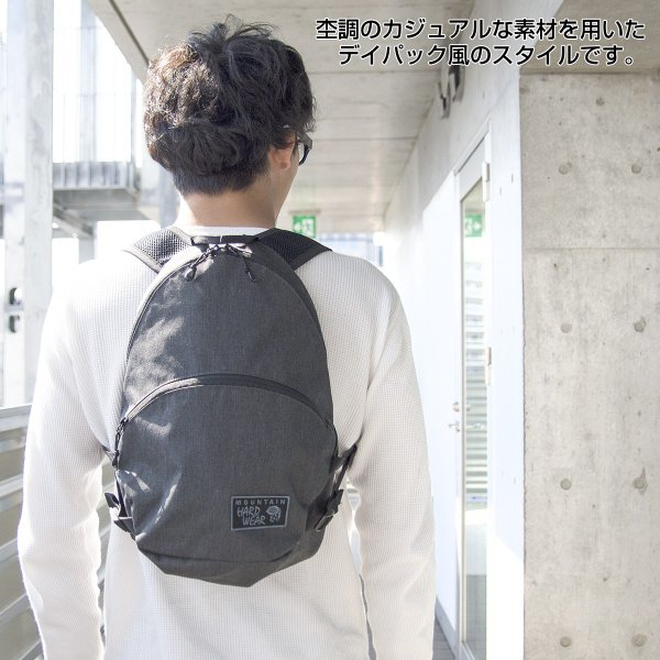 Mountain Hardwear Dipsea Pack ディプシーパック|2m50cm|03
