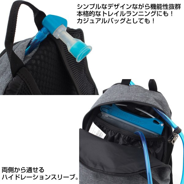 Mountain Hardwear Dipsea Pack ディプシーパック|2m50cm|10