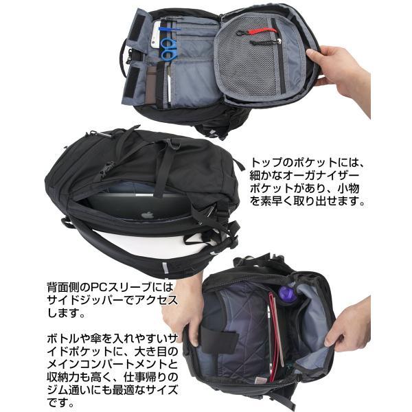 Mountain Hardwear マウンテン ハードウェア Paladin V.2 Black パラディン V.2 ブラック|2m50cm|07