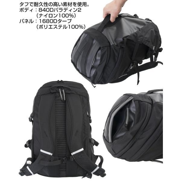 Mountain Hardwear マウンテン ハードウェア Paladin V.2 Black パラディン V.2 ブラック|2m50cm|08
