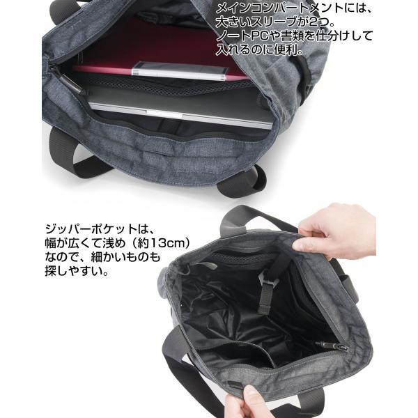 Mountain Hardwear クドラパックトート|2m50cm|10