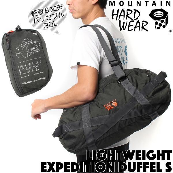 Mountain Hardwear ライトウェイト エクスペディション ダッフル S 30L|2m50cm