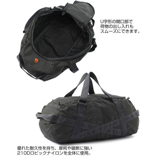 Mountain Hardwear ライトウェイト エクスペディション ダッフル S 30L|2m50cm|04